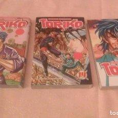 Cómics: TORIKO (LOTE DE 3 COMICS) MITSUTOSHI SHIMABUKURO MANGA. Lote 79638929