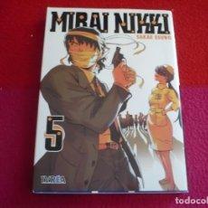 Cómics: MIRAI NIKKI 5 ( SAKAE ESUNO ) ¡MUY BUEN ESTADO! MANGA IVREA. Lote 79958469