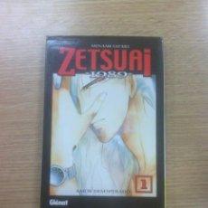 Cómics: ZETSUAI #1 (GLENAT). Lote 113182892