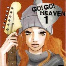 Cómics: GO!GO!HEAVEN Nº 1.IVREA. Lote 83495188