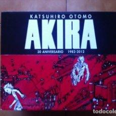 Comics: KATSUHIRO OTOMO COFRE AKIRA BOX SET 30 ANIVERSARIO 1982 - 2012 ¡ NUEVO SIN ABRIR ! NORMA EDITORIAL. Lote 114600123
