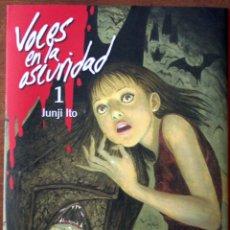 Cómics: VOCES EN LA OSCURIDAD. TOMO 1. JUNJI ITO. Lote 85611268
