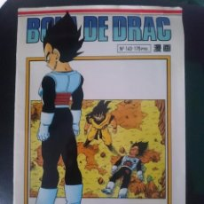 Cómics: COMIC - BOLA DE DRAC -N 143 ---REFM2E1. Lote 86480880