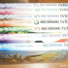 Cómics: PRINCIPE DE LA MEDIANOCHE, COMPLETA EN 7 TOMOS, AKO SHIMAKI, DE IVREA.. Lote 87619384