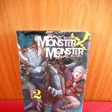 Cómics: MONSTER X MONSTER Nº2 ( NIKIICHI TOBITA ). Lote 87857932