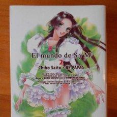 Comics : EL MUNDO DE S Y M - Nº 2 - CHIHO SAITO - BE-PAPAS - NORMA EDITORIAL (H). Lote 87904428