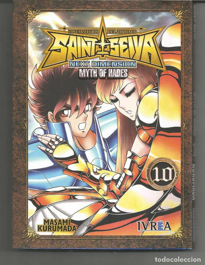 SAINT SEIYA, NEXT DIMENSION: MYTH OF HADES Nº 10 (Tebeos y Comics - Manga)