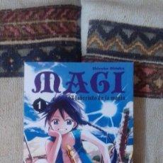 Cómics: MAGI 1 , EL LABERINTO DE LA MAGIA, SHINOBU OHTAKA, EDIT. PLANETA. Lote 93955940