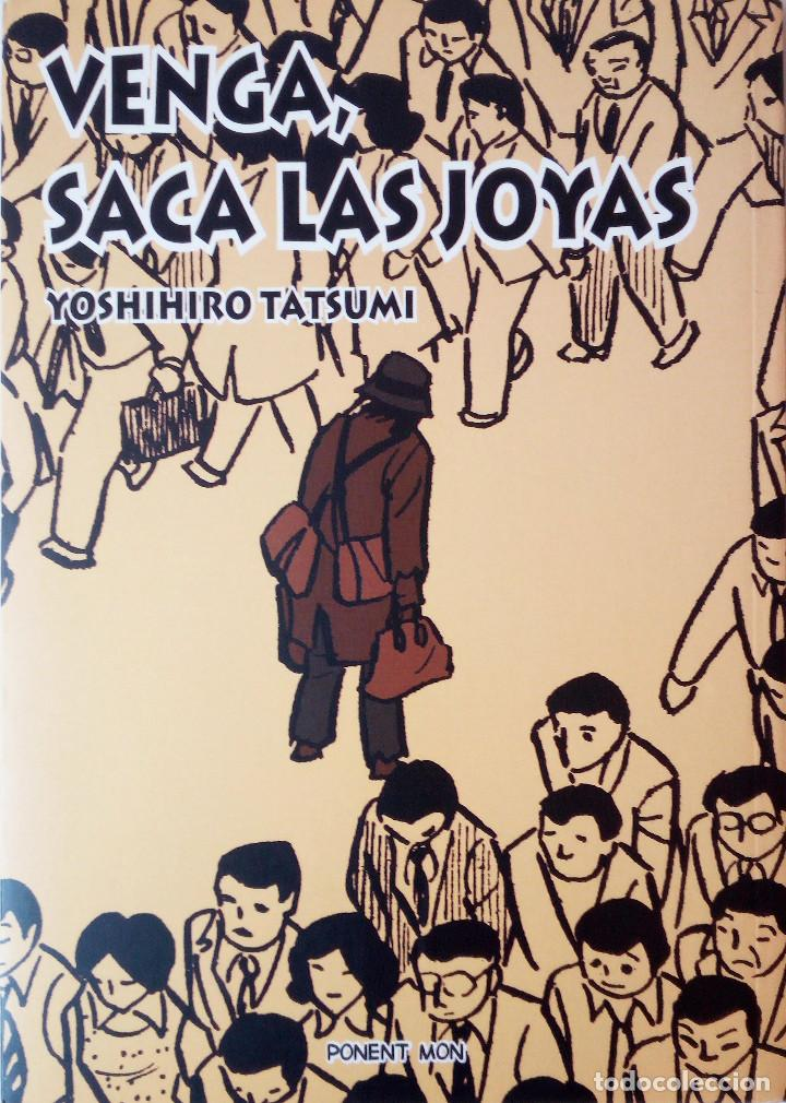 VENGA, SACA LAS JOYAS (Tebeos y Comics - Manga)