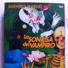 Cómics: LA SONRISA DEL VAMPIRO - SUEHIRO MARUO - EDITORIAL GLENAT - 2 TOMOS MANGA TERROR 500 PAGINAS. Lote 96231587