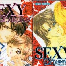Cómics: SEXY GUARDIAN (MAYU SHINJO) SERIE EN DOS TOMOS. Lote 96270047