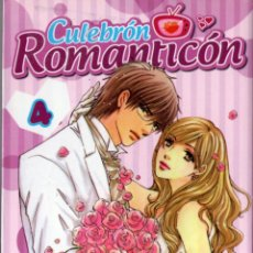 Cómics: CULEBRÓN ROMANTICÓN TOMO 4 (KAZUMI OHYA). Lote 96270703