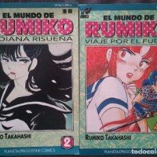 Cómics: EL MUNDO DE RUMIKO DE RUMIKO TAKAHASHI. COMPLETA 2 COMICS. PLANETA 1993. Lote 97138815
