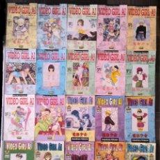 Cómics: LOTE VIDEO GIRL AI DE MASAKAZU KATSURA. (20 COMICS). NORMA EDITORIAL 1994. Lote 97145487