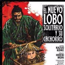 Cómics: EL NUEVO LOBO SOLITARIO Y SU CACHORRO Nº 4 (MANGA) 1 TOMO PLANETA. Lote 99379843