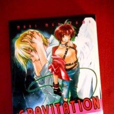 Cómics: GRAVITATION Nº 12 ( MAKI MURAKAMI ). Lote 99581735