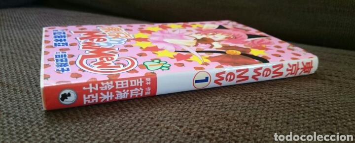 Cómics: TOKYO MEW MEW- EDICIÓN CHINA. VOL 1 - Foto 2 - 99655519