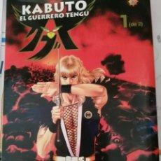 Cómics: KABUTO EL GUERRERO TENGU 1 DE 2. Lote 99853831