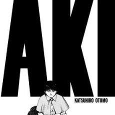Cómics: AKIRA TOMO 6. COMO NUEVO. NORMA EDITORIAL. Lote 101394303