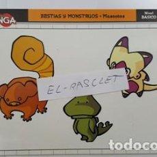 Cómics: FICHA DE DIBUJO MANGA CARDS - FICHA Nº 275 - BESTIAS Y MONSTRUOS - MASCOTAS -. Lote 102516375