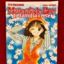 Cómics: MARMALADE BOY 1999 LA FAMILIA CRECE NÚMERO 5 WATARU YOSHIZUMI COMIC MANGA. Lote 102777023