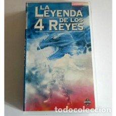 Cómics: LA LEYENDA DE LOS 4 REYES - CAP. 3 Y 4 - ANIME MANGA - DIBUJOS ANIMANDOS JAPONESES VHS ACCIÓN JAPÓN. Lote 103916951