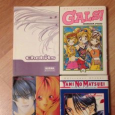 Cómics: LOTE DE 4 COMICS MANGA, YAMI NO MATSUEI - GALS- CHOOBITS-KAIKAN&PHRASE. Lote 104943099