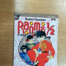 Cómics: RANMA 3ª PARTE #3 (PLANETA). Lote 105971167