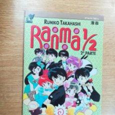 Cómics: RANMA 2ª PARTE #5 (PLANETA). Lote 105971559