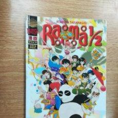 Cómics: RANMA 7ª PARTE #5 (PLANETA). Lote 105972007