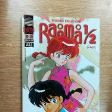 Cómics: RANMA 7ª PARTE #6 (PLANETA). Lote 105972063