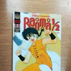 Cómics: RANMA 7ª PARTE #7 (PLANETA). Lote 105972083