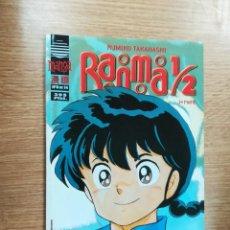 Cómics: RANMA 7ª PARTE #8 (PLANETA). Lote 105972287