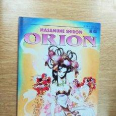 Cómics: ORION #6 (MASAMUNE SHIROW) (PLANETA). Lote 105972563