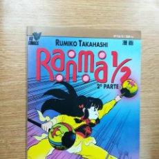 Cómics: RANMA 2ª PARTE #9 (PLANETA). Lote 105972739