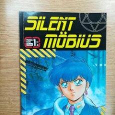 Cómics: SILENT MOBIUS PRIMERA PARTE #1 (KIA ASAMIYA) (NORMA). Lote 105972867