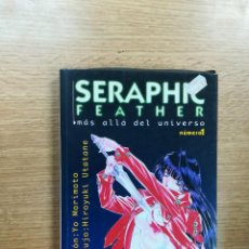 Cómics: SERAPHIC FEATHER #1 (NORMA). Lote 105973095