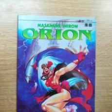 Cómics: ORION #1 (MASAMUNE SHIROW) (PLANETA). Lote 105973359