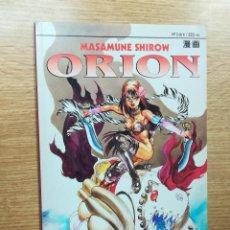 Cómics: ORION #2 (MASAMUNE SHIROW) (PLANETA). Lote 105973387
