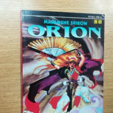 Cómics: ORION #4 (MASAMUNE SHIROW) (PLANETA). Lote 105973459