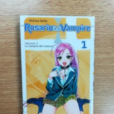 Cómics: ROSARIO TO VAMPIRE #1 (PLANETA). Lote 106023907