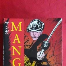 Cómics: MANGA DESIGN / AMANO MASANAO / ED. JULIUS WIEDEMANN / TASCHEN / SIN DVD / 2004. Lote 106554783