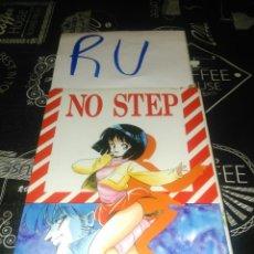 Cómics: WARNING NO STEP , MANGA PARA ADULTOS EN JAPONÉS. Lote 106669019