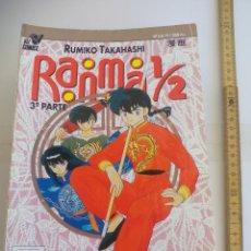 Cómics: RANMA 1/2. RUMIKO TAKAHASHI. CÓMIC MANGA. PLANETA DEAGOSTINI. 3ª PARTE. N° 3 DE 10. Lote 206591403