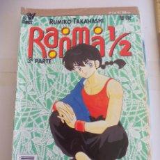 Cómics: RANMA 1/2. RUMIKO TAKAHASHI. CÓMIC MANGA. PLANETA DEAGOSTINI. 3ª PARTE. N° 5 DE 10. Lote 206591405