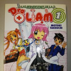 Cómics: LAS PERVERSIONES DRA. LIAM COMPLETA 4 VOLUMENES. Lote 109510003