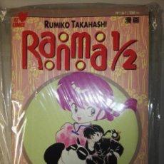 Cómics: RANMA 1/2 COMPLETA 7 TOMOS. Lote 110410579