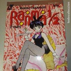 Cómics: RANMA 1/24. Lote 110411191