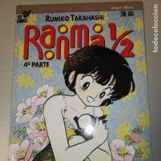 Cómics: RANMA 1/28. Lote 110411251