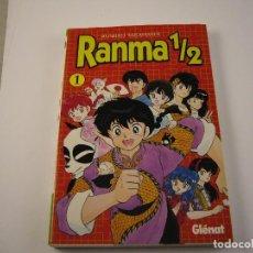 Cómics: RANMA 1/2 NÚMERO 1. Lote 111407127